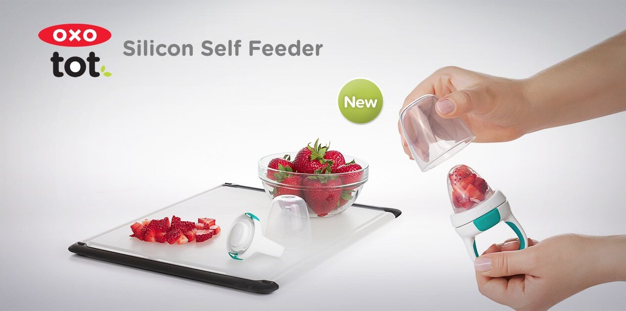 OXO Tot Silicon Self Feeder
